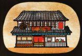 桐生の商屋(アートギャラリー一臣)A Shop in Kiryu (Art Gallery Omi)