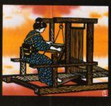 はた織り娘(桐生)A Woman at the Loom in Kiryu