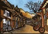 木曽妻籠宿(B)Inns in Kisotsumago (Nagano Pref.)