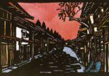 木曽妻籠宿(C)Inns in Kisotsumago (Nagano Pref.)