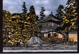 京都 銀閣寺Ginkakuji Temple, Kyoto