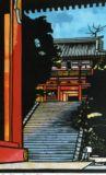 鶴岡八幡宮Tsurugaoka Hachimangu Shrine