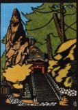 榛名神社Haruna Shrine (Gunma Pref.)
