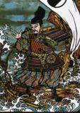 新田義貞(稲村ケ崎太刀投げの図)Yoshisada Nitta (Illustration of swora throwing at Inamuragasaki)