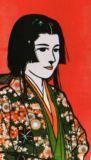 太平記の女たちThe Woman of taiheiki